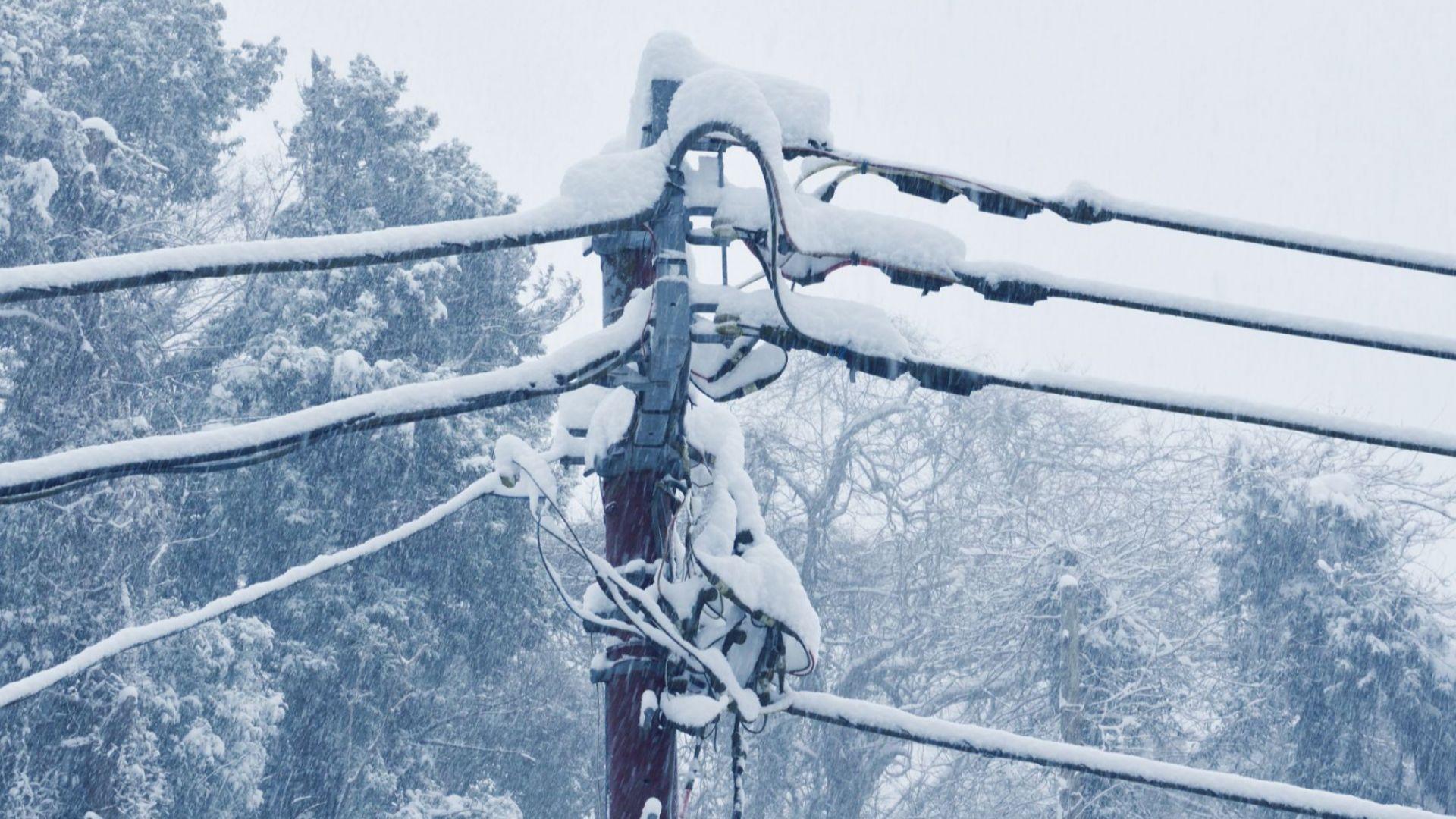 Производството на електроенергия е нараснало с 5.01% през януари