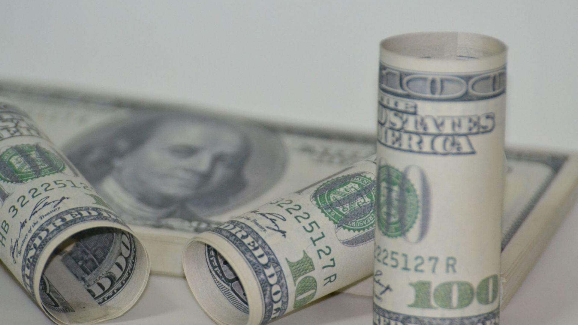 Доларът поскъпва: след скок в доходността на облигации на САЩ