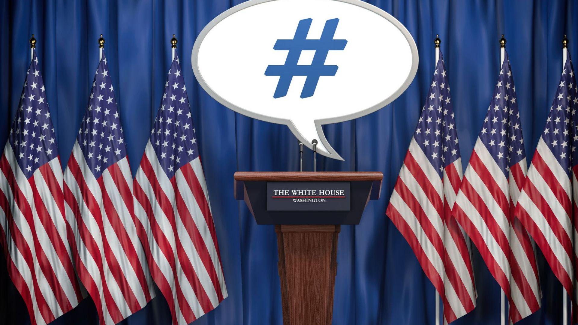 Блокирането на акаунта на Доналд Тръмп срина акциите на Twitter със 7%