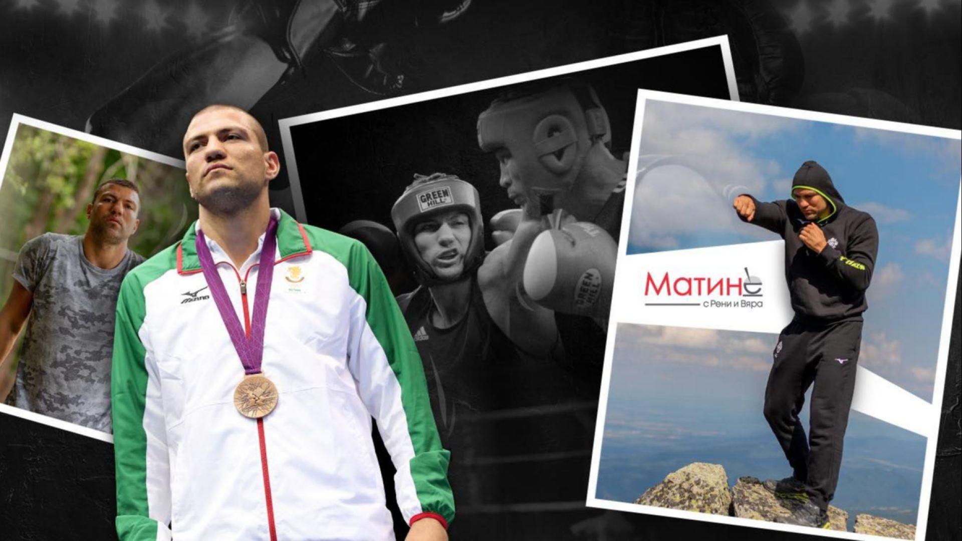 Тервел Пулев в #Maтине: С тръпка и хъс за мача в Африка, но и Кубрат се стяга за ринга!