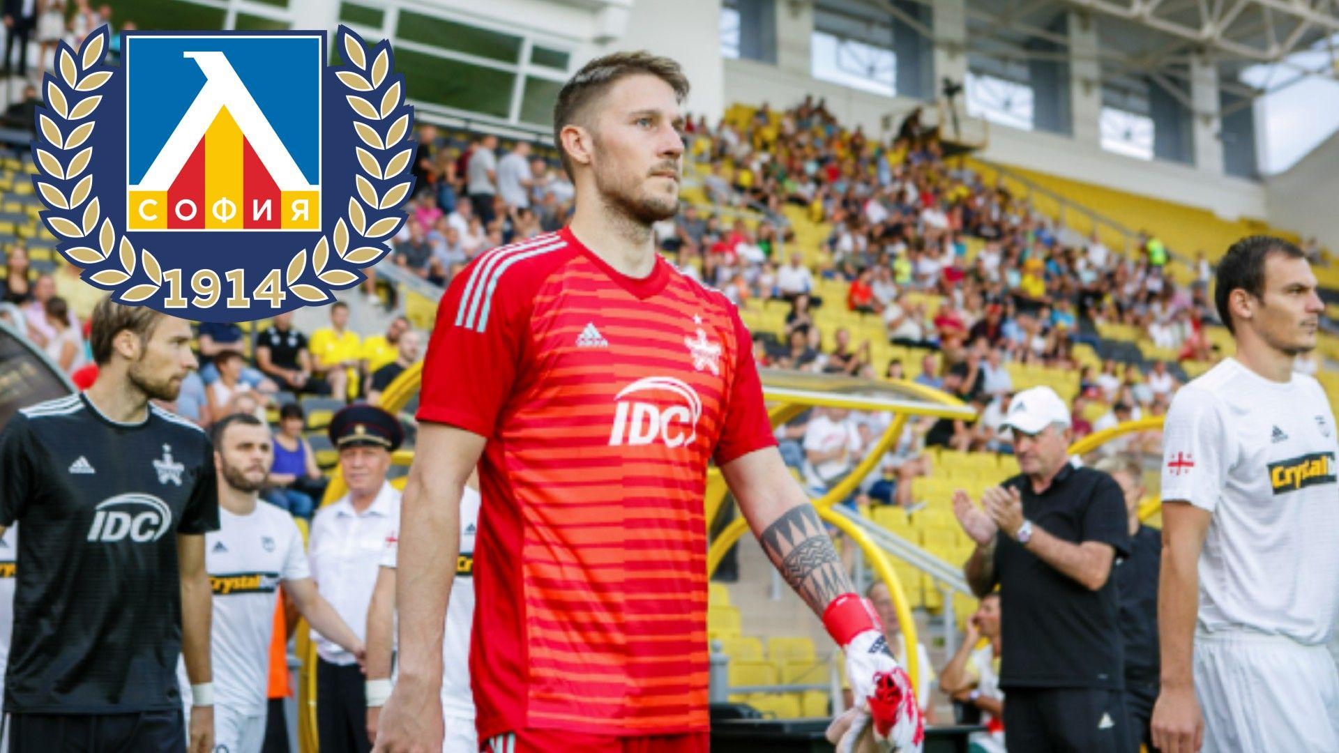 """""""Левски"""" обяви втори трансфер за няколко часа, привлече още един чужденец"""