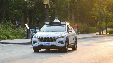 Търсачката Baidu започва да произвежда електрически превозни средства