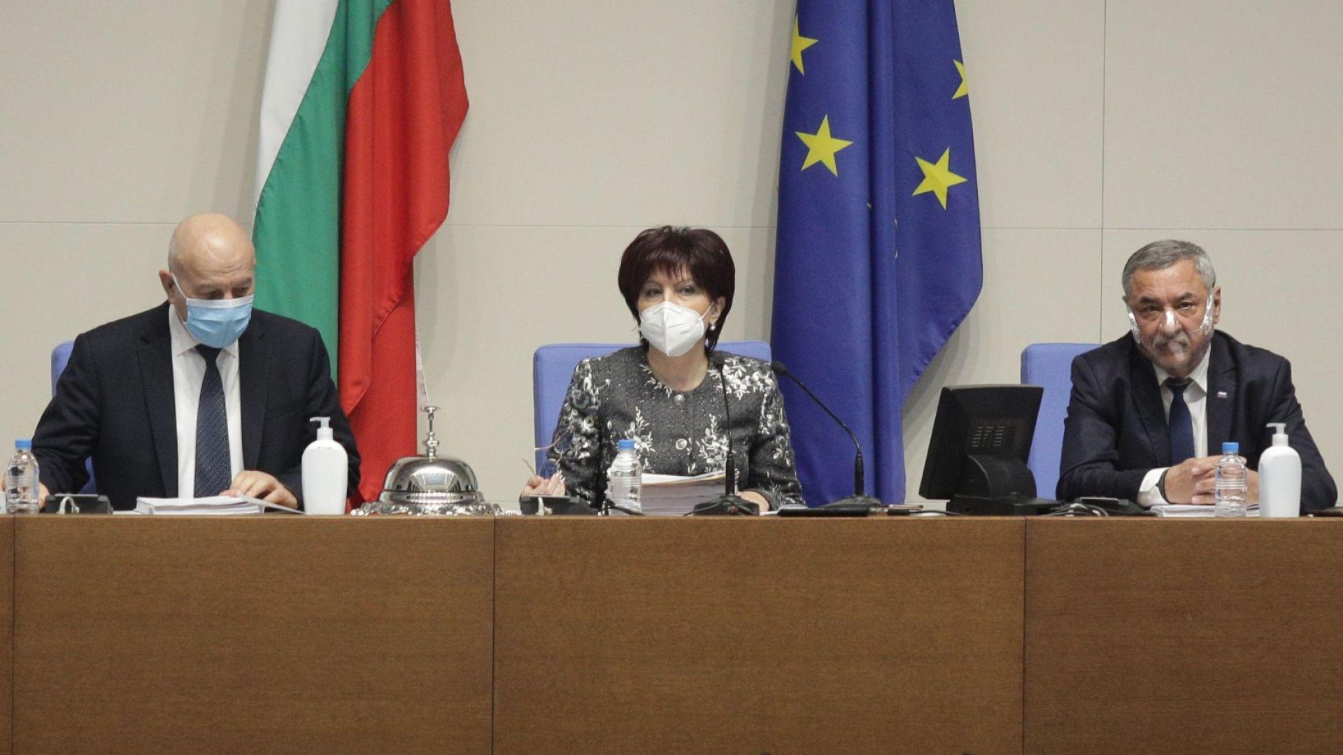 Депутатите откриха първото си заседание за 2021 г.