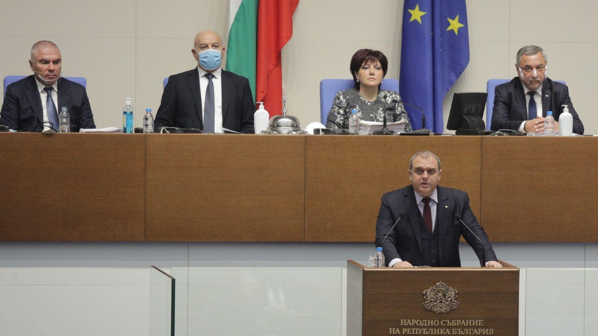 Приеха на първо четене промени в Закона за българските лични документи