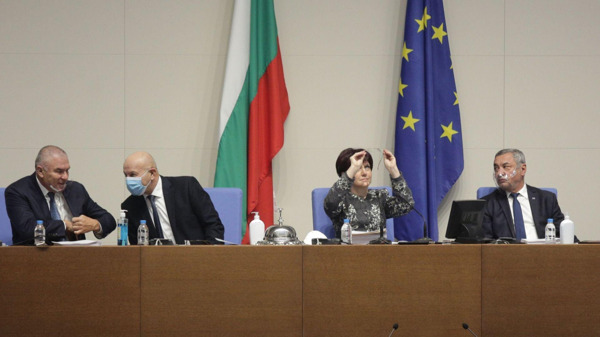 Депутатите промениха Закона за мерките срещу прането на пари и дадоха нови правомощия на БНБ