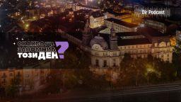Поетът Николай Милчев: Новият парламент е по-жив, предишният приличаше на мавзолей