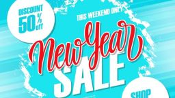 Нова година, нови разпродажби:  купи Windows и вземи подарък