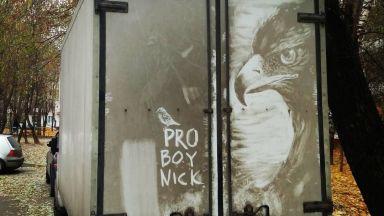 Уличен художник превръща мръсни камиони в истинско изкуство