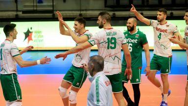България тръгна с победа по пътя към Европейското по волейбол