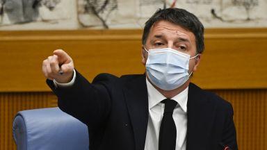Правителството в Италия изпадна в криза, партията на Ренци се оттегли