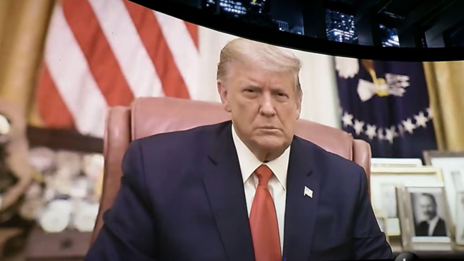 След историческото решение за втори импийчмънт Тръмп говори, но не го спомена (видео)