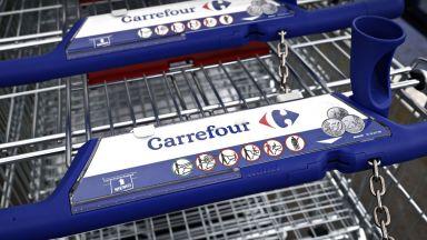 Франция брани хранителния си суверенитет: Не дава Carrefour на канадска компания