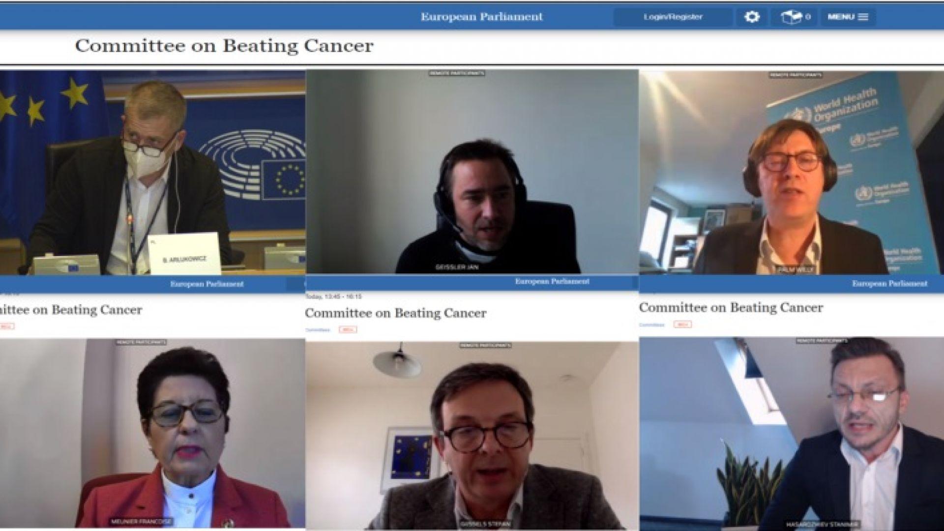 Ще успеем ли в ЕС да преборим заедно рака?