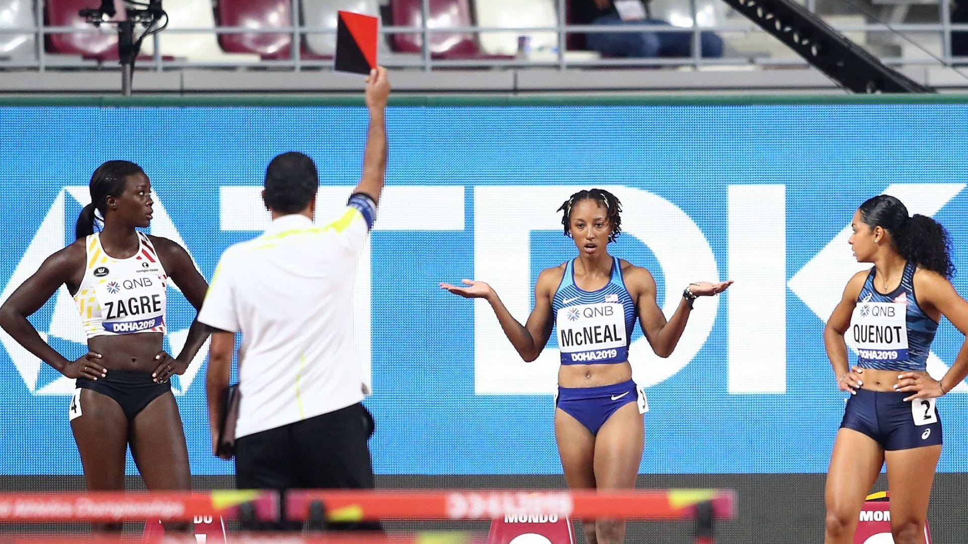Хванаха олимпийска шампионка в допинг измама, ще пропусне игрите в Токио