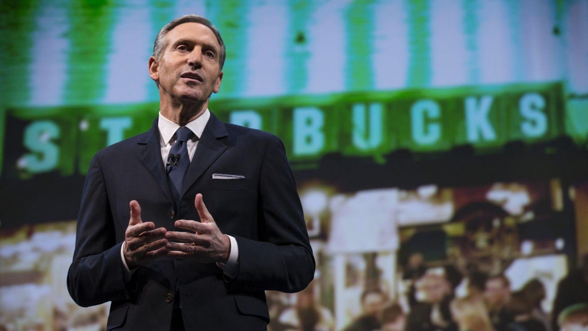 Ще станат ли Хауърд Шулц и Starbucks мост между САЩ и Китай?