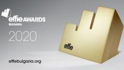 Известни са финалистите в конкурса Effie® България 2020