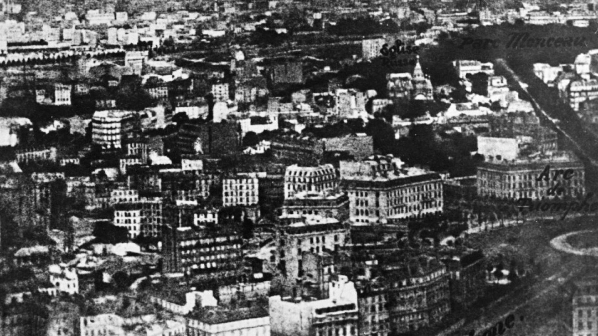Първата фотография на Париж