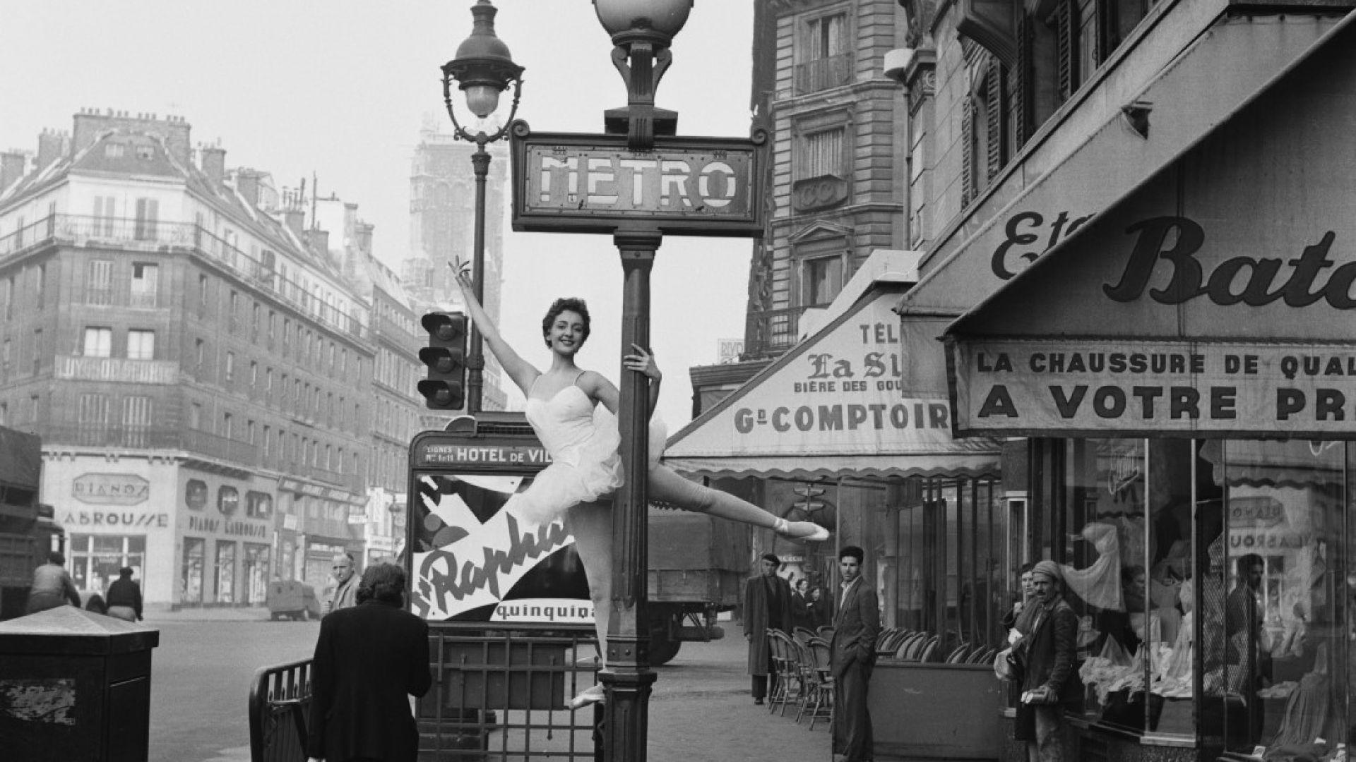 Балерина в Париж