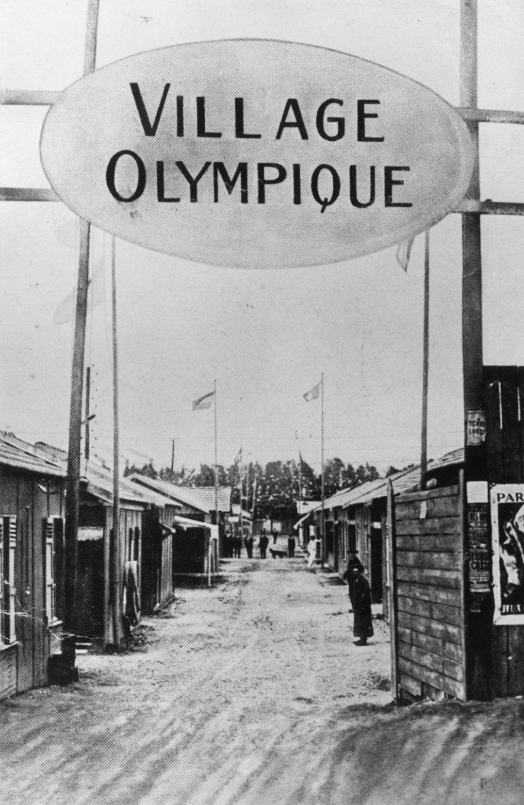Първтото Олимпийско село