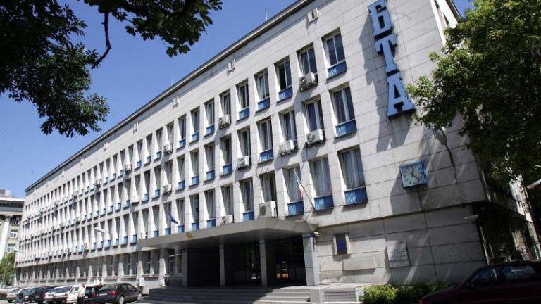 Виж още БСП номинира журналиста Ивайло Данаилов за нов генерален