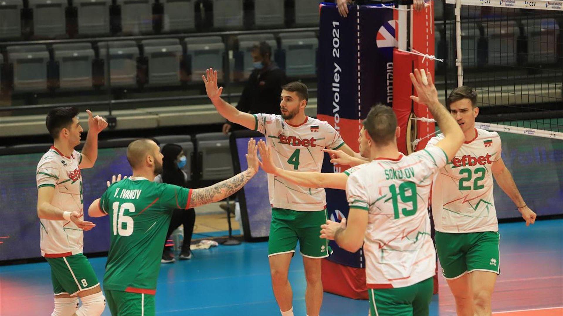 България в група с Италия на Европейското по волейбол