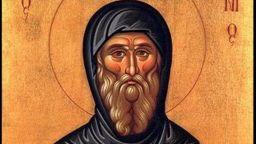 Антоний Велики донесъл тържество на християнството