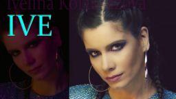 """IVE и Chaz с нов съвместен музикален проект - """"Без теб"""" (видео)"""