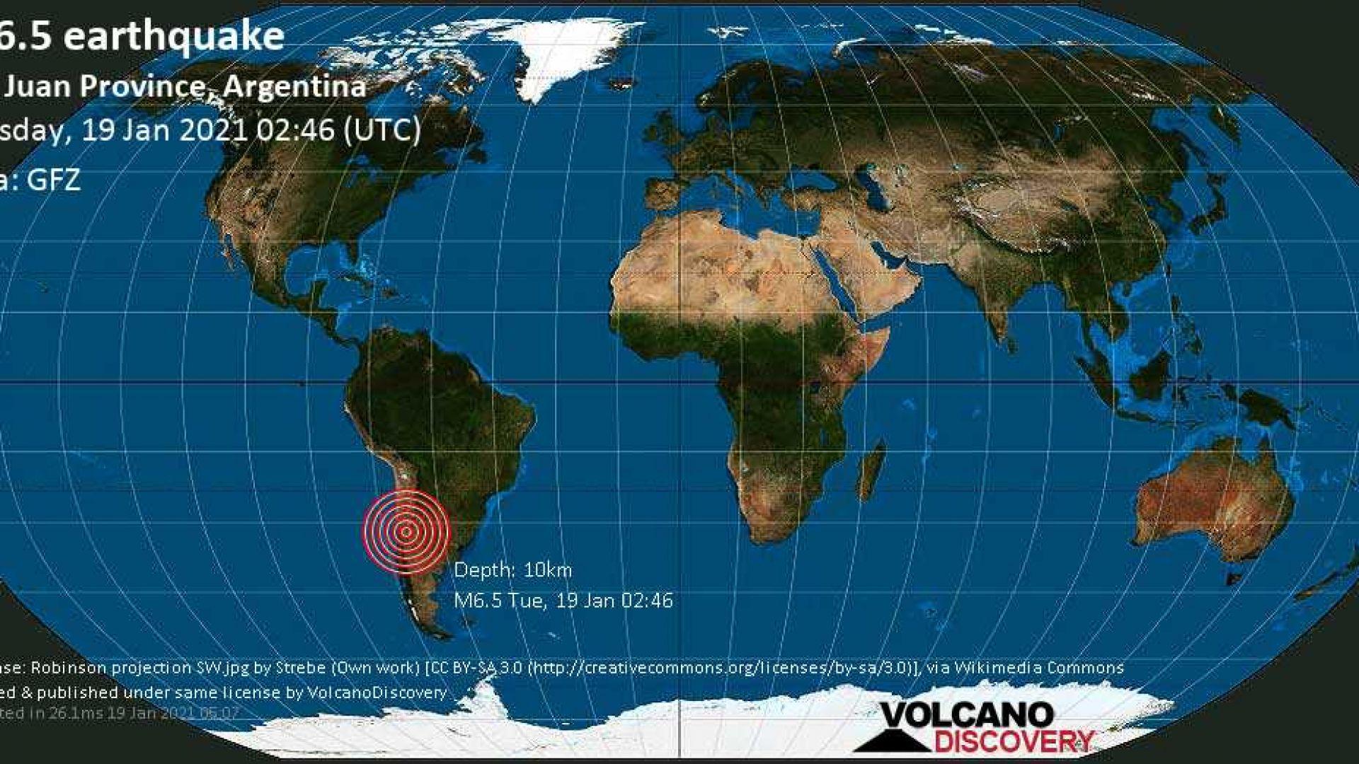Силно земетресение в Южна Америка (видео)