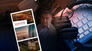 Асансьор, стълби и... подкаст: Журналистът Стефан Кунчев в #Матине