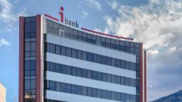 Мая Станчева е избрана за изпълнителен директор на Инвестбанк