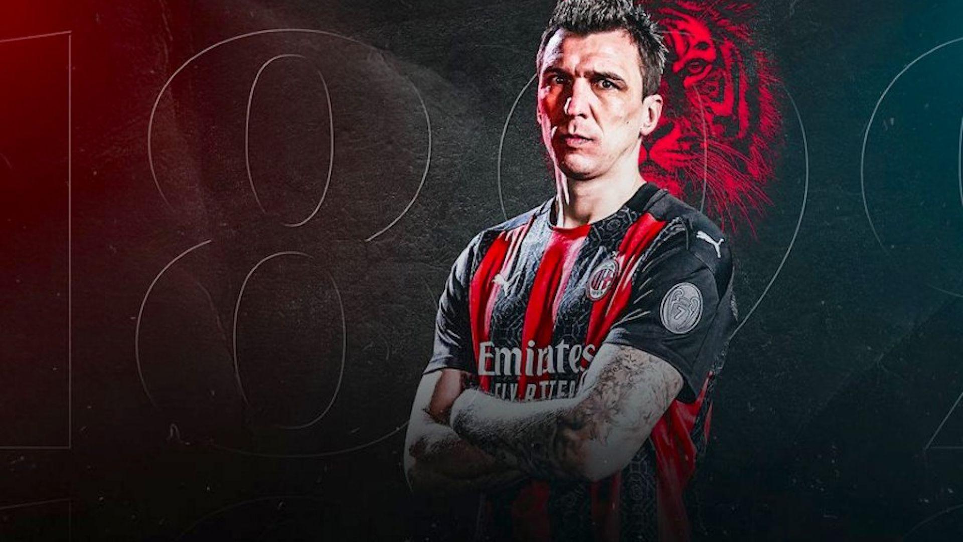 Марио Манджукич е новата деветка на Милан