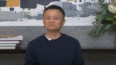 Изчезналият Джак Ма се появи в Деня на Буда (видео)