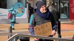 Поли Генова засне как Николаос Цитиридис си търси работа на Витошка