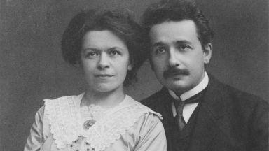 Г-жа Айнщайн: Сръбската физичка Милева Марич