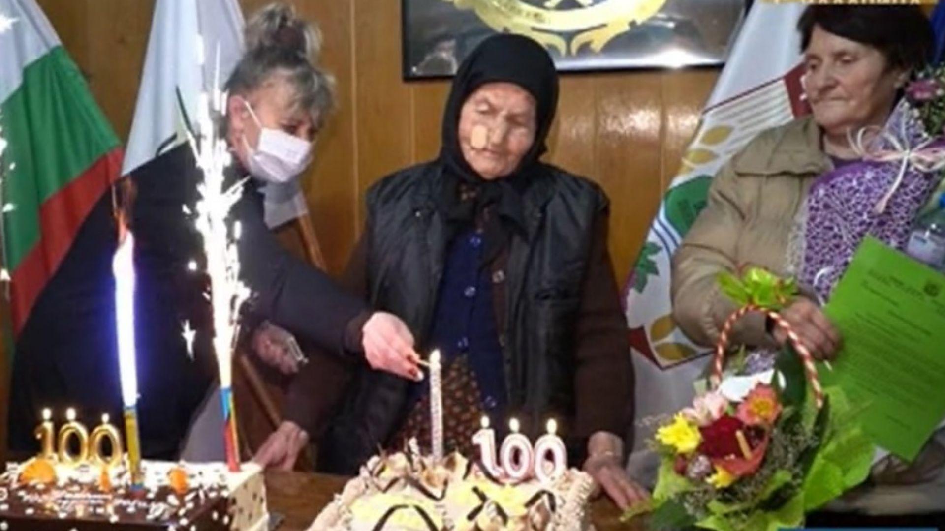 """Баба Милка от село Цалапица отпразнува 100 г. """"с твърдост на характера"""""""
