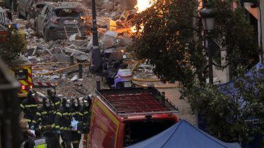 4 са вече жертвите на експлозията, разрушила сграда в Мадрид
