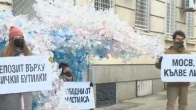 Поставиха протестна инсталация от 2000 пластмасови бутилки пред МОСВ срещу плаващите сметища