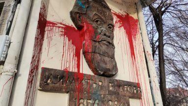 Заляха с червена боя централата на БСП в Пловдив