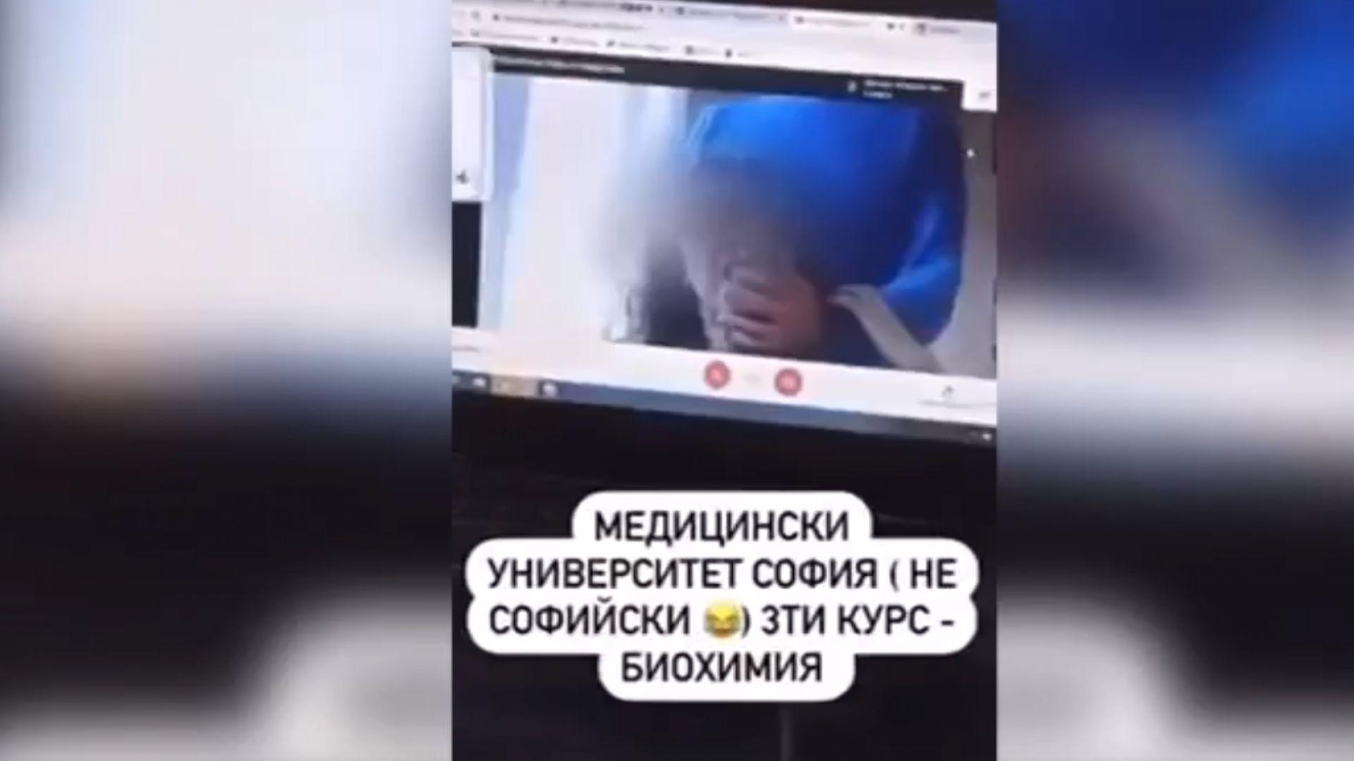 Еротичен скандал с преподавател от Медицинския университет (видео)