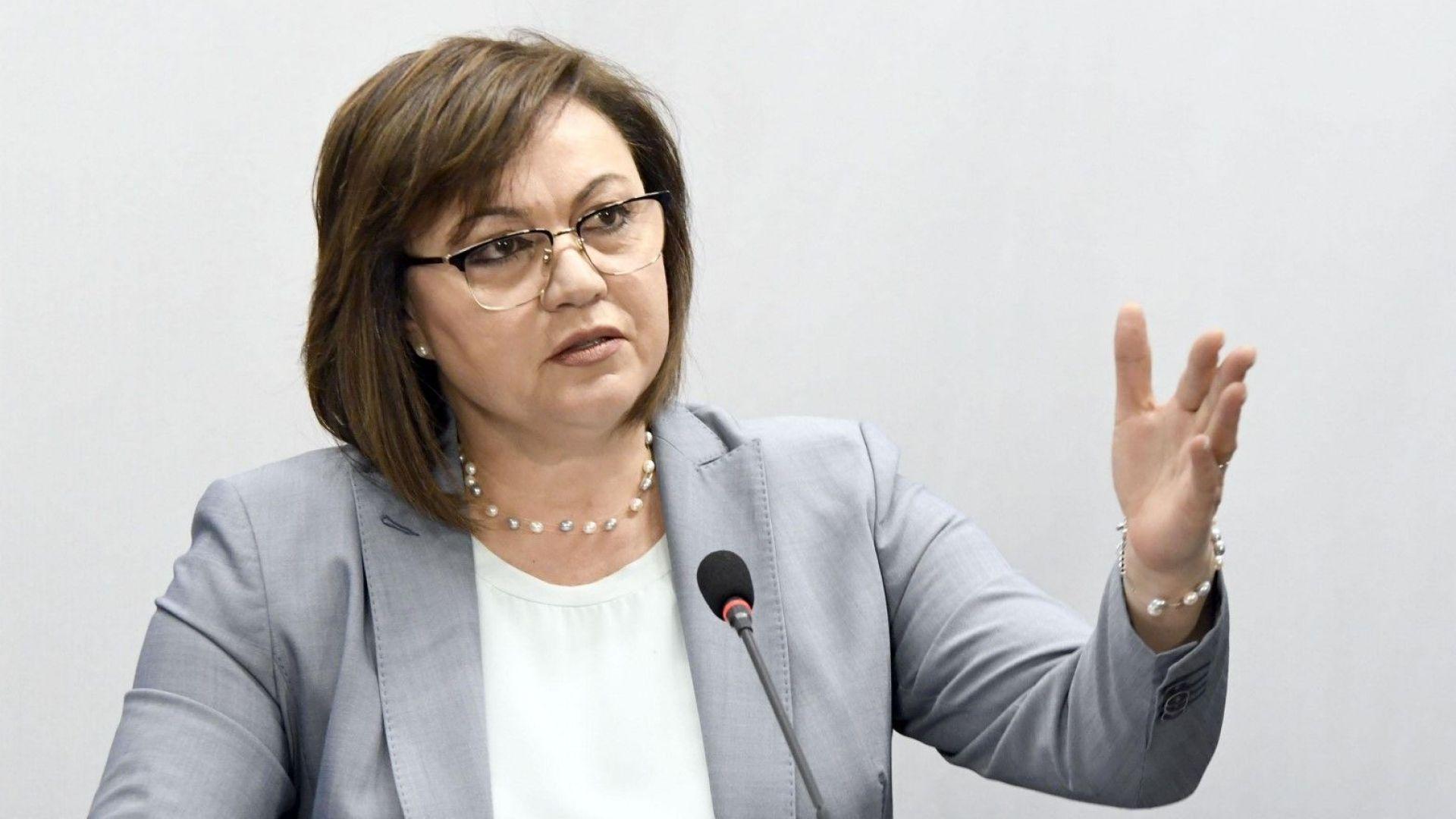 Корнелия Нинова: Никога колалиция с ГЕРБ