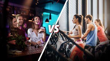 Фитнес, мол, заведение - кой е по-по-най?