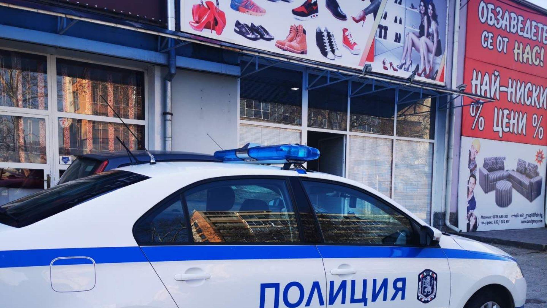 10 арестувани в Пловдив, продали онлайн маратонки менте за 700 000 лв.