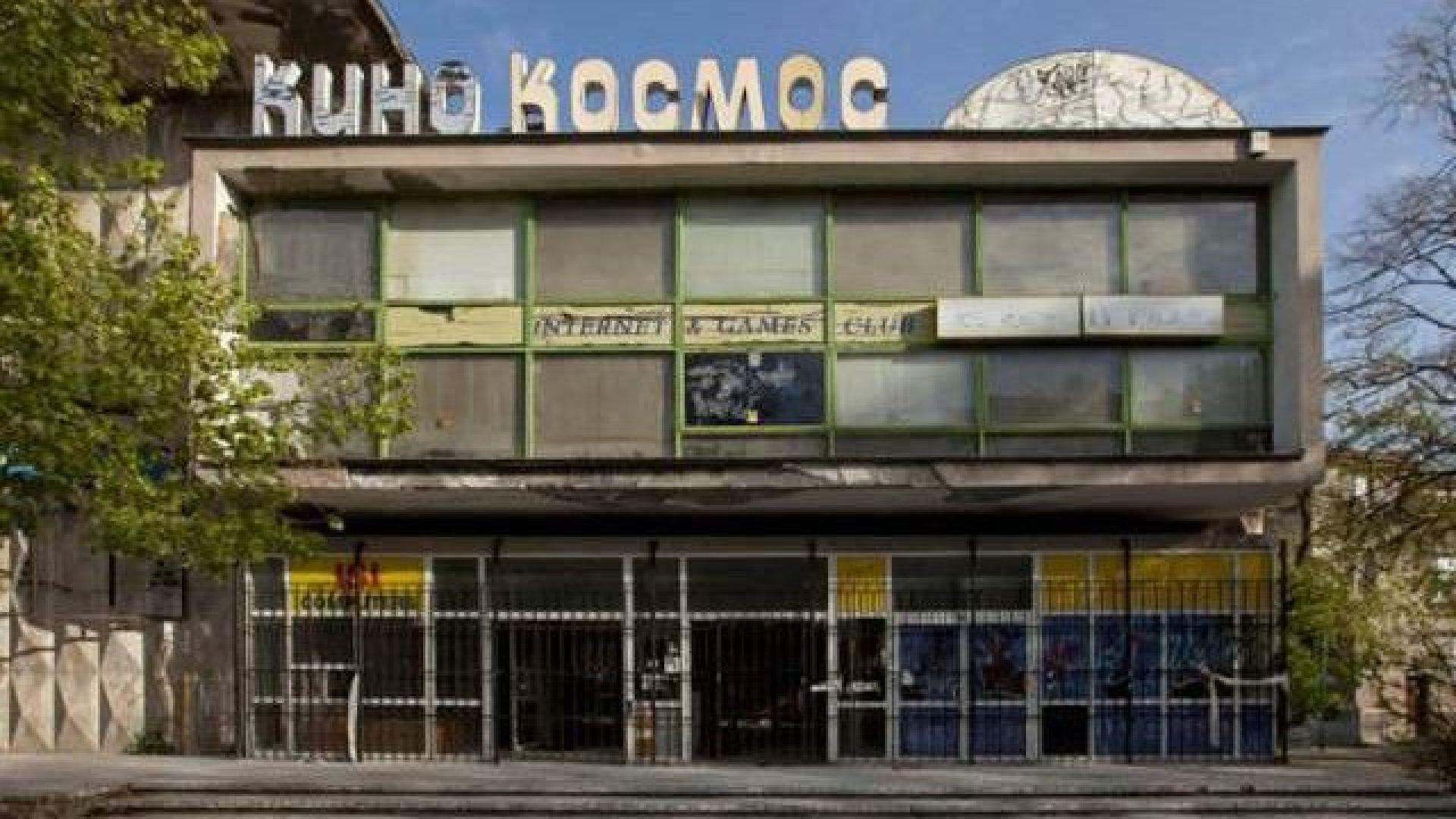 """Младежи запалиха пожар в сградата на кино """"Космос"""" в Пловдив"""