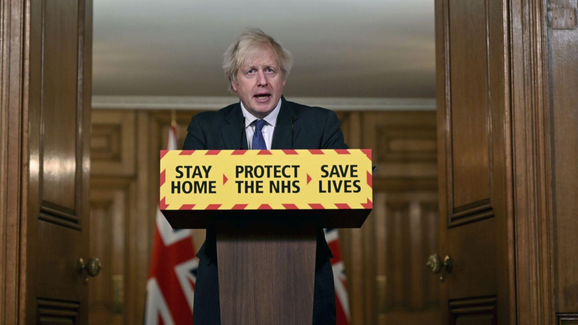 Борис Джонсън обяви план за смекчаване на мерките, но последните ще паднат чак през май