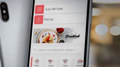 Мобилното приложение TouchMenu освен за заведения вече работи и за хотели