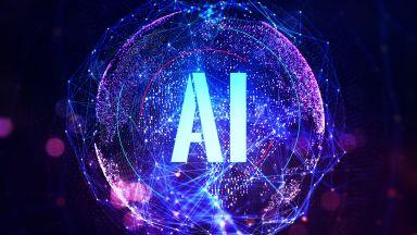 Европа ограничaва използването на AI в обществото
