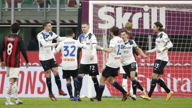 Аталанта разпиля Милан, а Интер не се възползва
