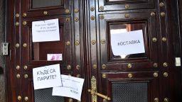 АИКБ: Помощите за първата вълна още не са получени от средните предприятия