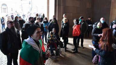 """Протестиращи на жълтите павета: Къде са парите по мярката """"Запази ме"""" (снимки)"""