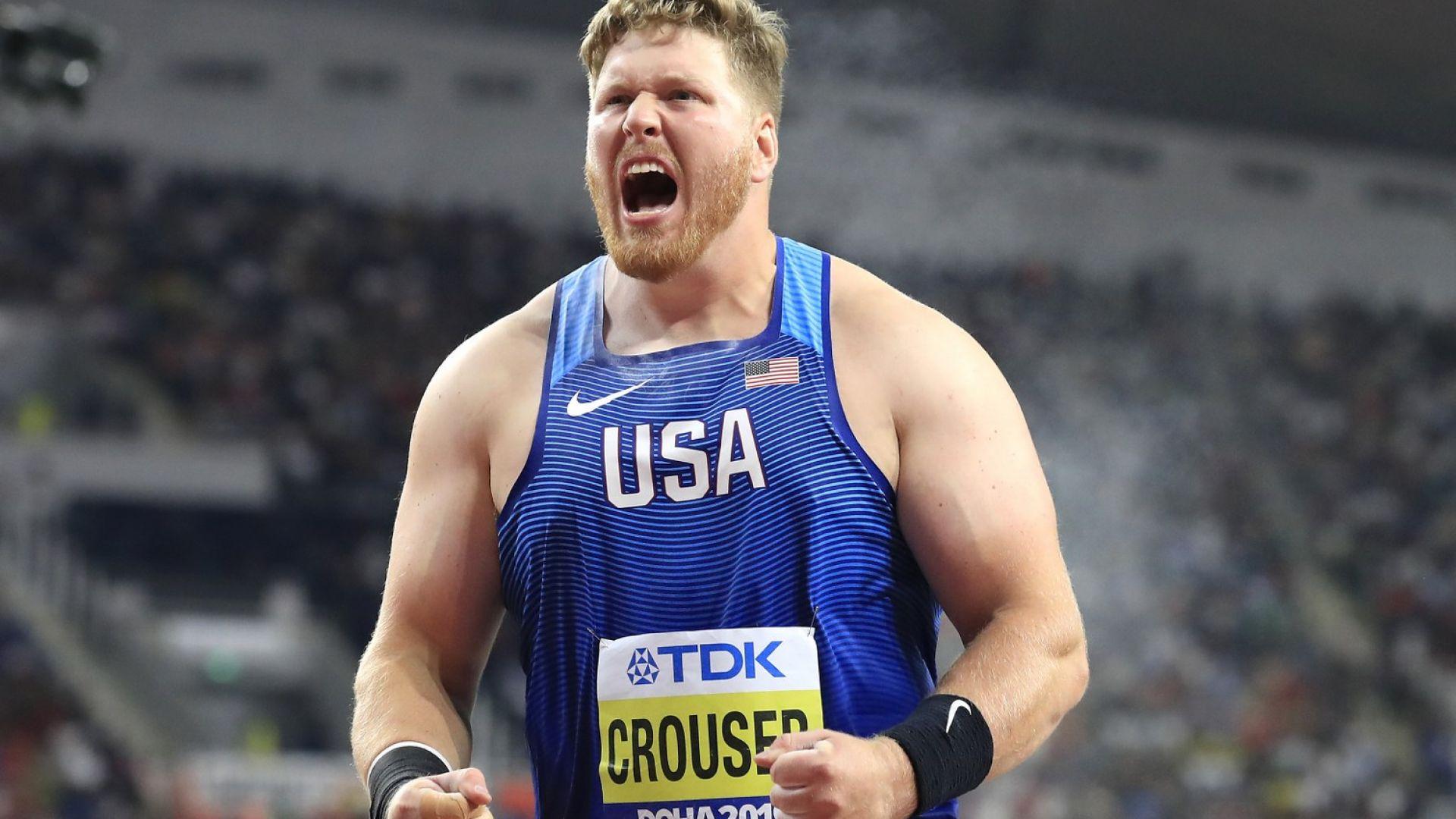 32-годишен рекорд беше подобрен в леката атлетика